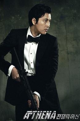 Ли Чжон У