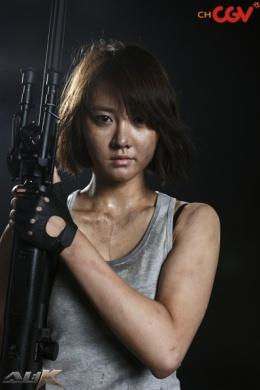 Чха Ён Чжин