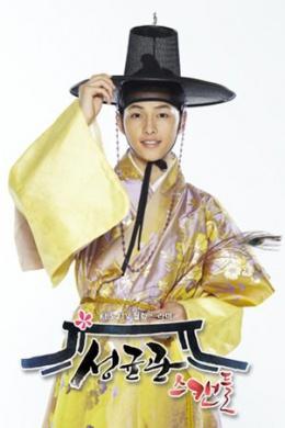 Ку Ён Ха