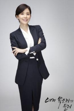 Чан Хе Сон