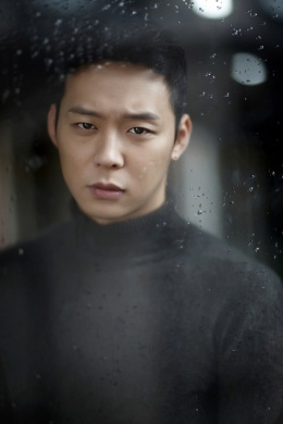 Хан Чжон У