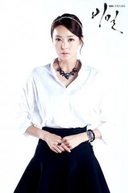 Син Сэ Ён