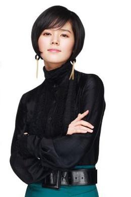Ма Ю Хи