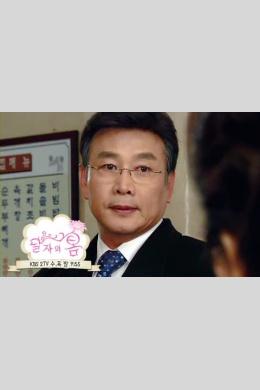 Кан Сун Хон