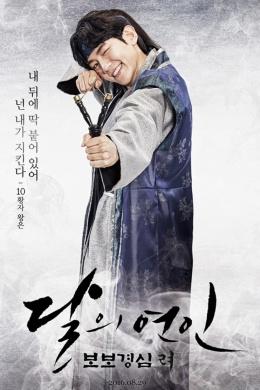 Ван Ын (10-й принц)