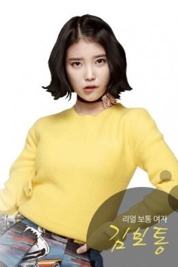 Ким Бо Тхон