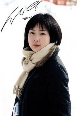 Чон Ю Чжин