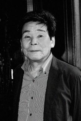 Такахата Исао