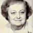 Тамара Лисициан