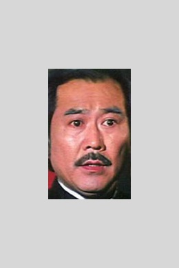 Пол Чан