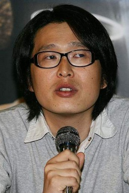 Кан Гён Хун