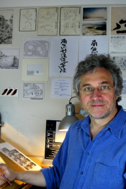 Майкл Дадок де Уит