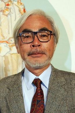 Миядзаки Хаяо