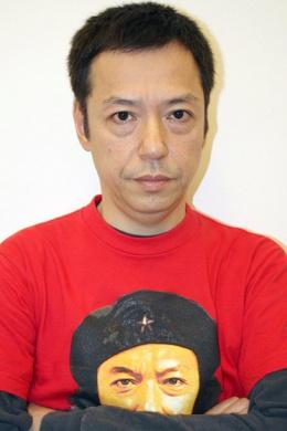 Итао Ицудзи