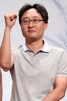 Хван Ин Хёк