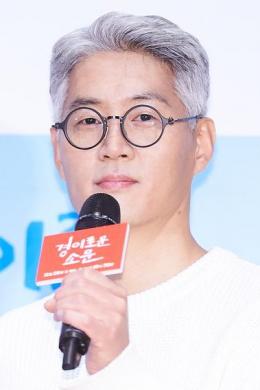 Ю Сон Дон