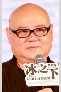 Цай Шанцзюнь