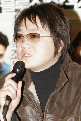 Ким До Хёк