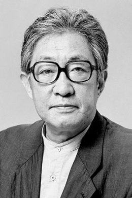 Китамура Казуо