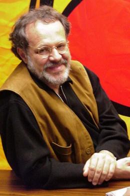 Маркус Виана