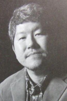 Ёнэмура Сёдзи