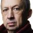 Илья Дёмин