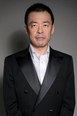 Мицуиси Кэн