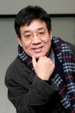Чон Хан Ён