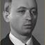 Sichkar, Vladimir