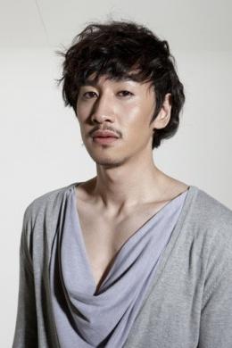 Ли Гван Су
