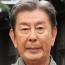 Уцуи Кэн