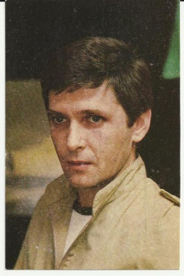 Сергей Мартынов
