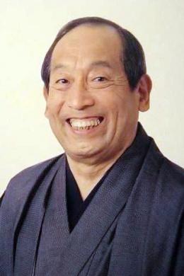 Шофукутеи Мацуносукэ