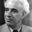 Вагарш Вагаршян