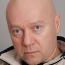 Сергей Гамов