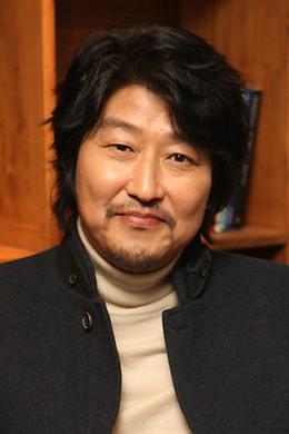 Сон Ган Хо
