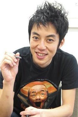 Нисино Акихиро