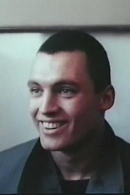 Андрей Гутин
