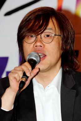 Мун Чжун Ха