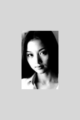 Кэтлин Луонг