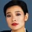 Джоан Чэнь