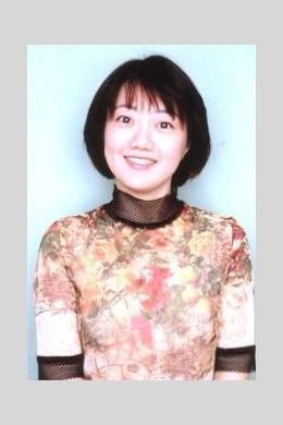 Тамагава Сакико