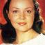 Ирина Акулова