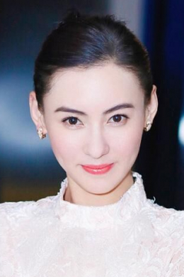 Сесилия Чун