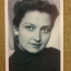 Ольга Маркина