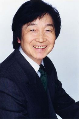 Фурукава Тошио