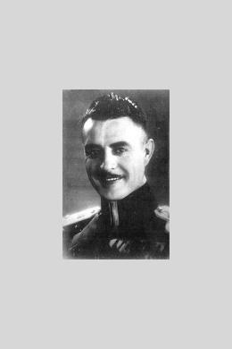 Джон Гилберт
