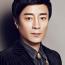 Хэ Чжун Хуа