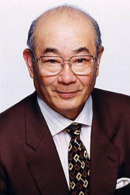 Оцука Тикао