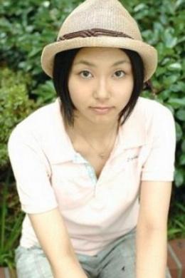 Сампэй Юко